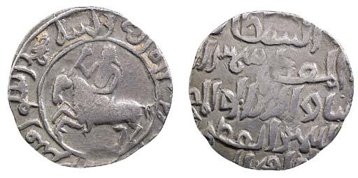 India, Dehli Sultans,  Shams u