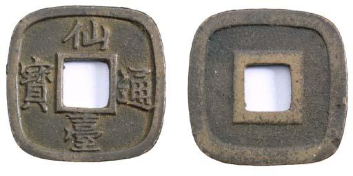 Japan, Sendai, square bronze T