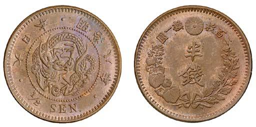 Japan, gold 1 Bu-ban-kin, Genb
