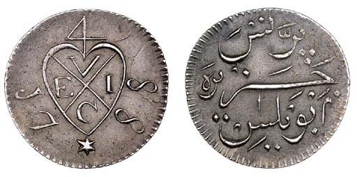 Penang, Quarter-Dollar, 1788,
