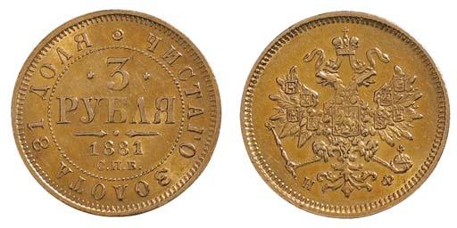Russia, Alexander II (1855-81)