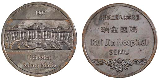 French Indo-China, silvered br