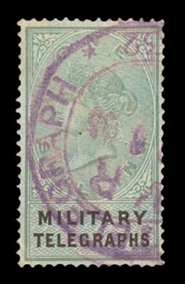 used  1884 (Nov.) - 1885 (Mar.