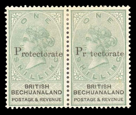 unused  1/- green and black pa