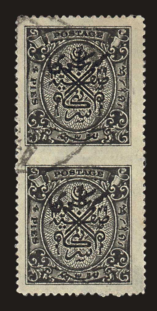 used  OFFICIAL STAMPS: 1934-44
