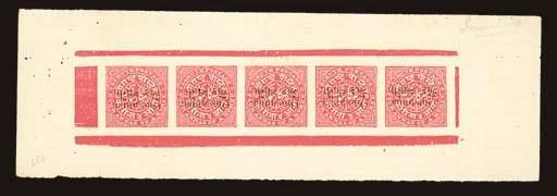 unused  1913 laid paper, 1a. o