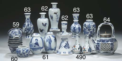A set of five various blue and
