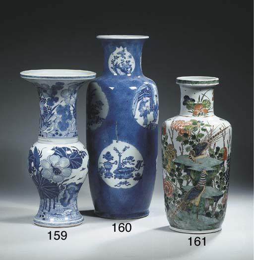 A powder-blue rouleau vase