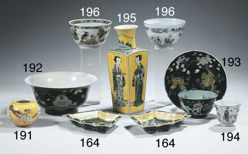 A famille noire tea bowl and s