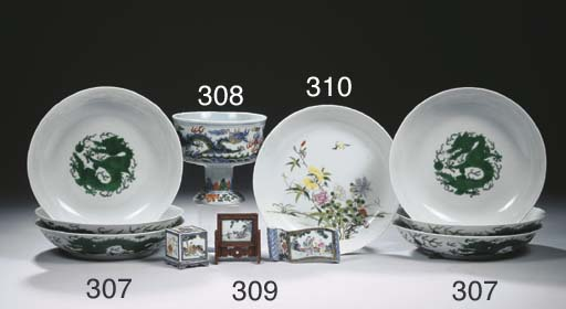 A set of six green enamel and