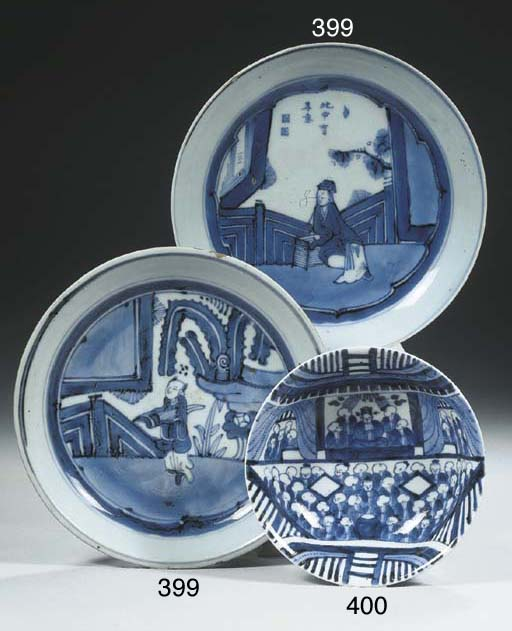 Two Arita blue and white dishe