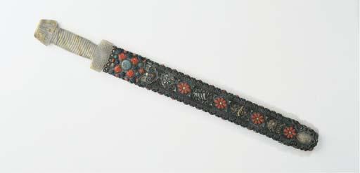 a mongolian sword