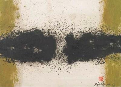 Hsiao Chin (B.1935)