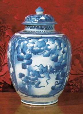 A Japanese Arita oviform jar a