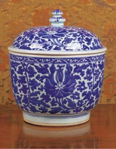A Chinese blue and white U-sha
