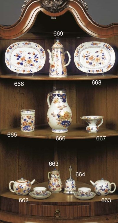 A pair of Chinese Imari oval d