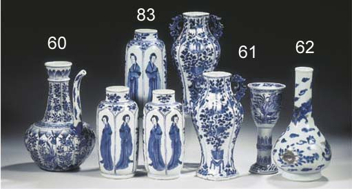An assorted lot of six blue an