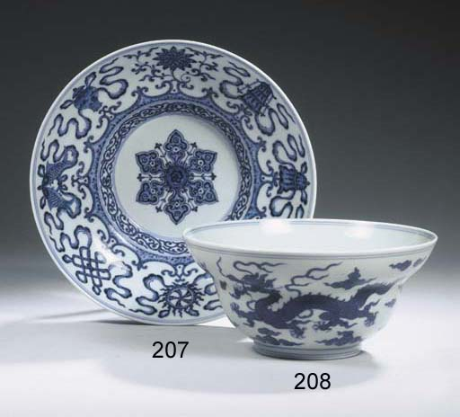 A blue and white ogee bowl