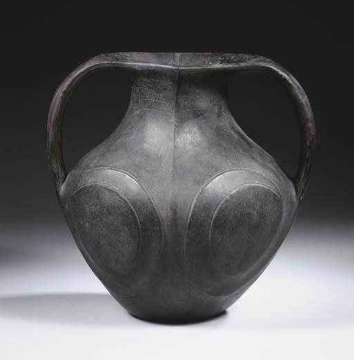 A Sichuan burnished black pott