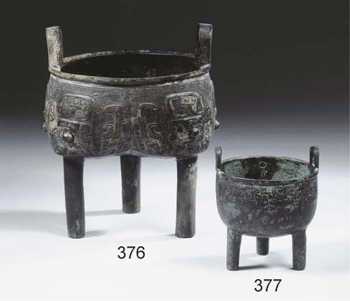 An archaic bronze tripod food