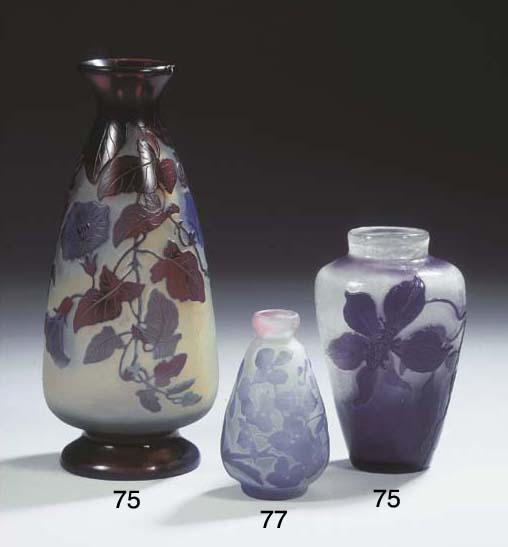 (2) A small cameo glass vase