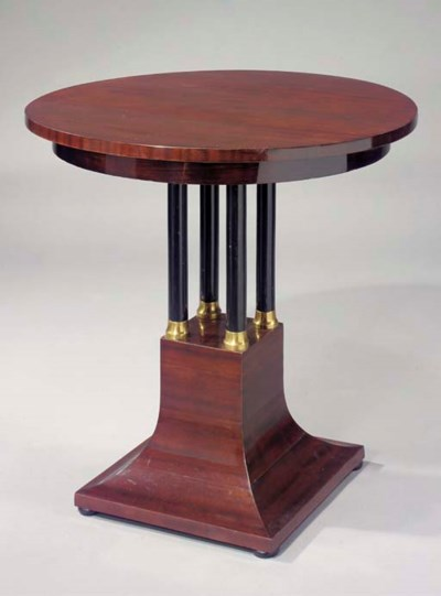A mahogany centre table