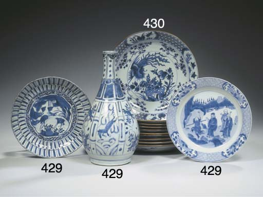 (11) A set of ten Chinese blue