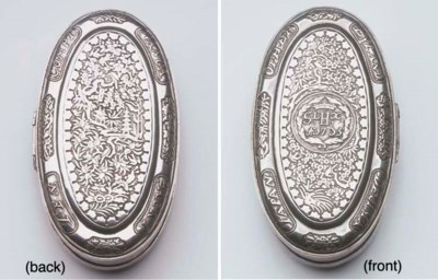 A rare Japanese silver tobacco