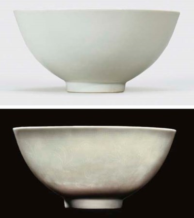 A FINE EARLY MING ANHUA-DECORA