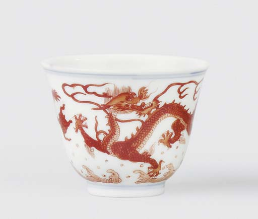 AN IRON-RED 'DRAGON' WINE CUP