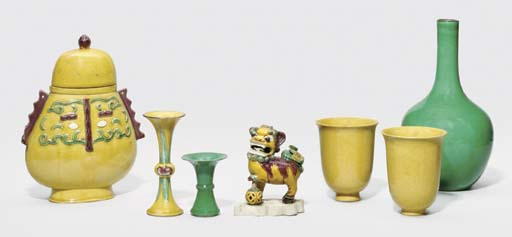 A GROUP OF SEVEN ENAMELLED BIS
