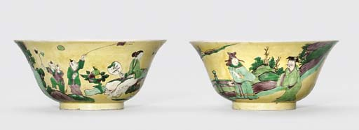 TWO FAMILLE JAUNE BISCUIT BOWL