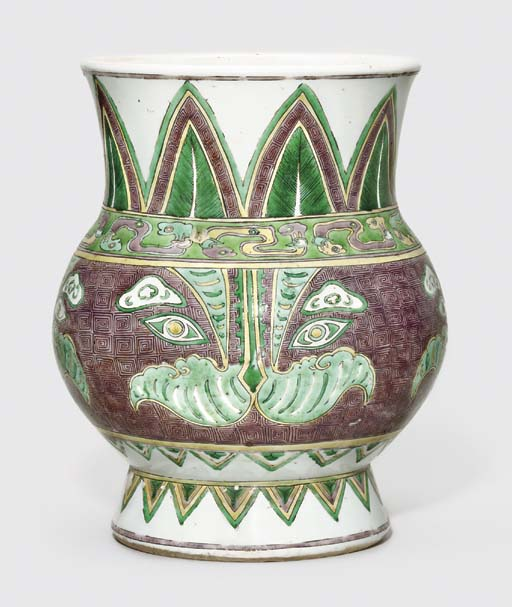 AN UNUSUAL FAMILLE VERTE JAR