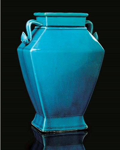A Chinese turquoise glazed rec