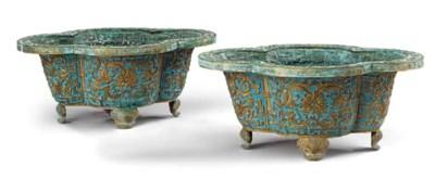 A pair of Chinese enamel quatr