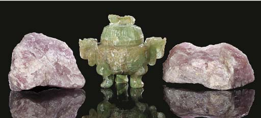 A Chinese green quartz tripod