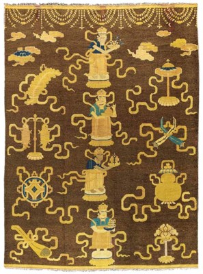 A PEKING PILLAR CARPET
