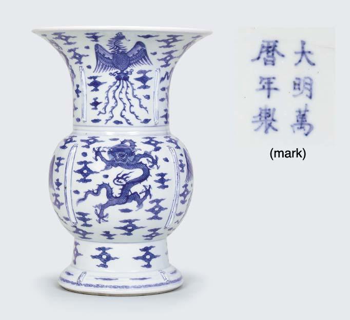 A RARE BLUE AND WHITE 'DRAGON AND PHOENIX' VASE, ZUN