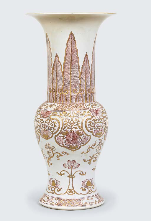 A IRON-RED AND GILT-DECORATED YENYEN VASE