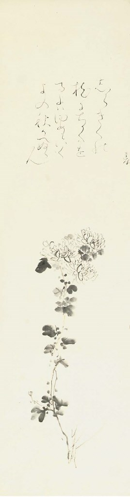 Otagaki Rengetsu (1791-1875)