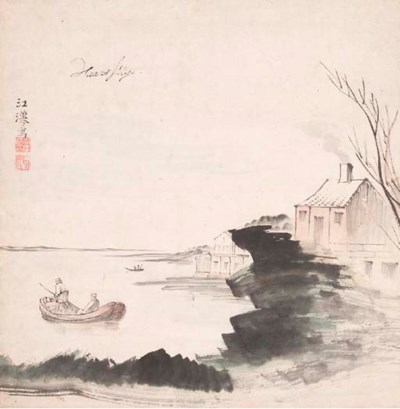 Attributed to Shiba Kokan (174