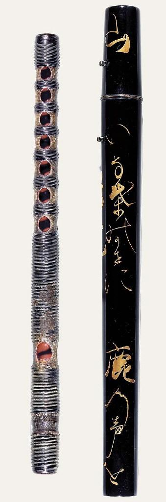 A YAMATO FUYE [SIDE BLOWN JAPA