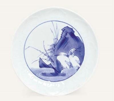 An Imari Dish