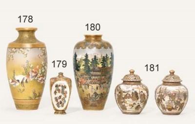 A Small Satsuma-style Vase