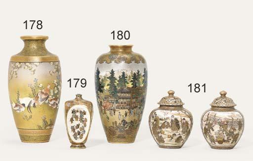 A Pair of Small Satsuma Vases