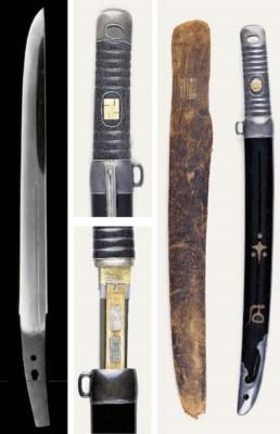 A Tanto [Dagger]