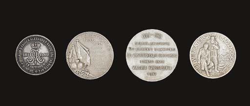 A group of four medals
