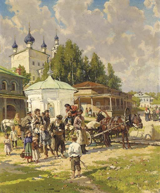 Aleksandr Vladimirovich Makovs