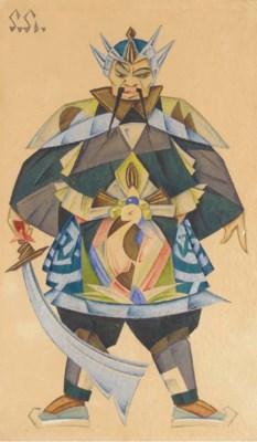 Georgii Anatol'evich Pozhedaev
