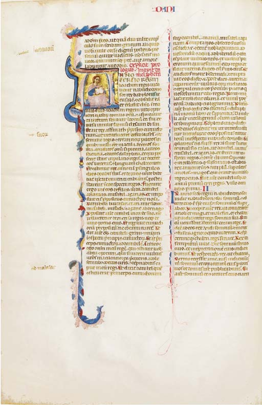 BOOK OF DANIEL, from a folio Bible, in Latin, ILLUMINATED MANUSCRIPT ON VELLUM